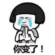 Emoticon, Emoji, China Memes, Smurfs, Darth Vader, Cartoon, Funny, Chinese, Fictional Characters