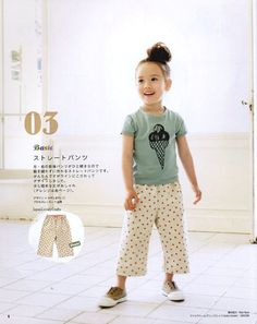 Kids Pants for Everyday  Japanese Sewing by JapanLovelyCrafts, $23.50