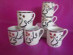 love cups //  O' De rose