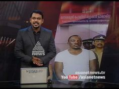 2 Nigerian nationals arrested with 50 lakh rupee worth  cocaine | FIR 1 Dec 2016 - YouTube