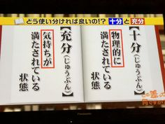 Life Hackers, Japanese Language, Trivia, Good To Know, Work On Yourself, Twitter Sign Up, Knowledge, Notes, Wisdom