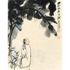 Zhang Daqian (Chang Dai-Chien, 1899-1983), ink and colour on cardboard, 40.8 x 31.8 cm