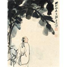 Zhang Daqian (Chang Dai-Chien, 1899-1983), ink and colour on cardboard, 40.8 x 31.8 cm