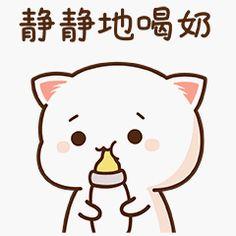 蜜桃猫 Chibi Cat, Kawaii Chibi, Kawaii Cat, Cute Chibi, Kawaii Anime, Cute Kawaii Drawings, Cute Animal Drawings, Anime Cat, Anime Chibi