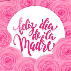 imagenes del dia de la madre para una amiga Mexican Mothers Day, Spanish Mothers Day, Thomas The Train Birthday Party, Trains Birthday Party, Happy Mother S Day, Happy Day, Happy Mothers, Emoji Images, Mother's Day Greeting Cards
