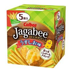 Jagabee crispy potato stick snack made from potatoes freshly cut to seal in all the flavor. Simple salt flavoring to keep the original delicious flavor of Jagabee. Potato Sticks, Crispy Potatoes, Japanese Snacks, Pop Tarts, Snack Recipes, Salt, Chips, Breakfast, Food