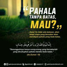 Ya Rabb... kurniakanlah pada kami secantik-cantik kesabaran dalam menghadapi ujianMu Allah Islam, Islam Muslim, Islam Quran, Reminder Quotes, Self Reminder, Islamic Inspirational Quotes, Islamic Quotes, Sabar Quotes, Best Quotes