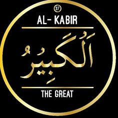 Allah swt is Al-Kabir Ramadan, Worship, Allah, Knowledge, Heart, Movie Posters, Consciousness, Film Poster, Film Posters
