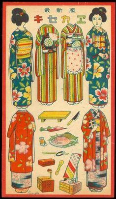 kimono-nao:  Japanese Paper Dolls