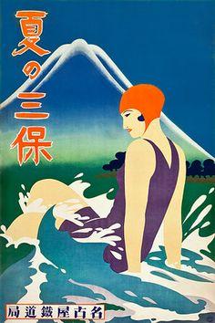 Summer at Miho Peninsula, Japan. 1930s   http://www.vintagevenus.com.au/vintage/reprints/info/TV677.htm