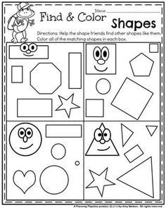 Back to School Preschool Worksheets - Find and Color Shapes. Preschool Programs, Preschool Curriculum, Preschool Printables, Preschool Classroom, Preschool Learning, Kindergarten Worksheets, Preschool Activities, Preschool Shapes, Spanish Activities