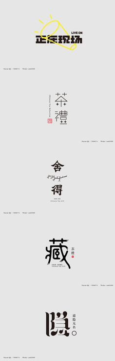 查看此 @Behance 项目: \u201c2016 上半年字体设计 Typography Design\u201d https://www.behance.net/gallery/44212545/2016-Typography-Design