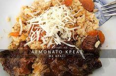 Λεμονάτο κρέας με κρασί Pulled Pork, Beef, Ethnic Recipes, Food, Shredded Pork, Meat, Essen, Meals, Yemek