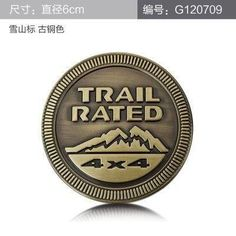 Willys Overland 1941 Trail Rated 3D Metal Refit Car Auto Badge Emblem Sticker for Jeep Wrangler Renegade Grand Cherokee