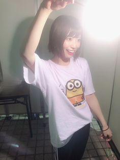東村 芽依 公式ブログ | 欅坂46公式サイト Hiragana, Idol, Asian, T Shirts For Women