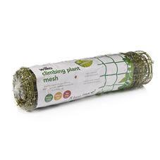 wilko seed tray insert olive 40cm 3pk seeds bulbs plants. Black Bedroom Furniture Sets. Home Design Ideas