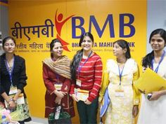 "MUMBAI: Bhartiya Mahila Bank ( BMB), the country's first all-women bank, today said it is targeting a deposit base of Rs 1,000 crore and advances of Rs 800 crore by March-end this fiscal. At present, the bank's deposit stands at over Rs 300 crore and loans at Rs 500 crore. ""As of today our…"