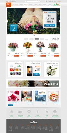 https://www.behance.net/gallery/15107911/flowers