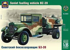 1:35 Russian fuelling vehicle ZiS-5 BZ-39 - Modelling | Hobbyland