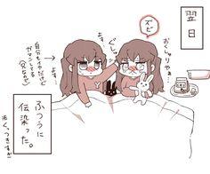ぴけまる🐾 (@na_vy88) さんの漫画   6作目   ツイコミ(仮) Anime Angel, Anime Demon, Familia Anime, Manga Reader, One Pilots, Shoujo, Doujinshi, Boruto, Chibi