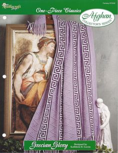 Grecian Glory  Afghan Collector's Series  by KnitKnacksCreations
