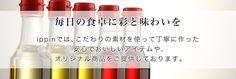 神奈川県のレストランさん向け加工食品を小ロットで製造を承ります。