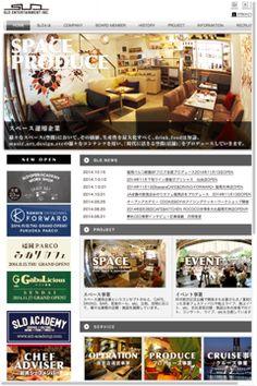 株式会社SLDは、スペース運用企業というコンセプトのもと、CAFE、DINING、BAR、音楽ホール、etc、立地、空間に応じて、様々な業態の店舗・施設を展開しています。kawaracafe,HIKARI,かわらや,HANARE,balloballo.LOOP