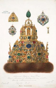 For Mayor Crown of Tsar Michael Fyodorovich, first Tsar of Russia. Faberge Jewelry, Bling Shoes, Royal Jewelry, Russian Fashion, Skull Tattoos, Museum Collection, Historical Costume, Tiaras And Crowns, Crown Jewels