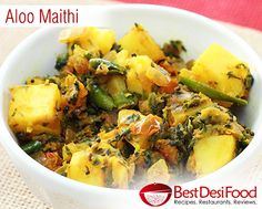 The Aloo Mathi is a simple and easy to make recipe that is packed with flavors from fenugreek (maithi) leaves and potatoes. Visit: www.bestdesifood.com/recipe-145-Aloo%20Maithi%20%28Potato%20Fenugreek%20%29