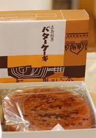 「長崎堂 バター...」の画像検索結果