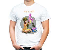 Белая мужская футболка - Краса на варті Миру. Міномет, автор - Андрій Мороз - MadeMyCreative