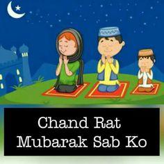 Chand Rat Mubarak, Eid Jokes, Eid Shayari, Happy Eid Ul Fitr, Eid Pics, Ramzan Eid, Eid Mubark, Ramdan Kareem, Birthday Girl Quotes
