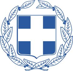 Coat of arms of Greece - Grecia - Wikipedia Santorini, Mykonos, Facts For Kids, Fun Facts, Daily Facts, Greek Flag, Mycenaean, National Animal, Emblem