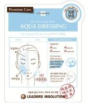INSOLUTION Bio Medi-curing Mask Aqua Dressing