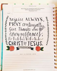 lettering 1 Thessalonians 5:16-18