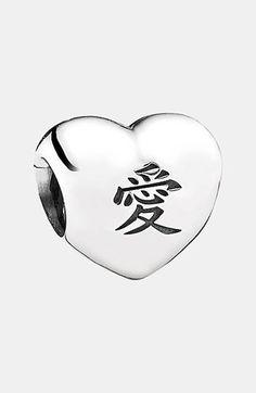 PANDORA 'Love' Charm
