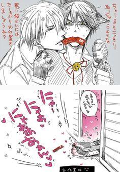 Anime Kiss, Anime Angel, Canon Anime, Caste Heaven, Neko Boy, Tsundere, Manga Boy, Shounen Ai, Anime Fantasy
