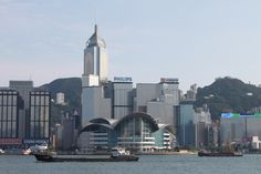 Hong Kong view of the Exhibition Centre