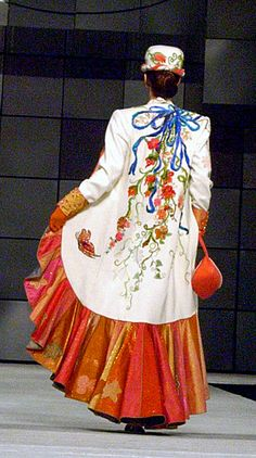 Beautiful Embroidered Coat.