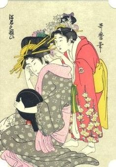 Pictures by Utamaro | Woodblock Print ~ Make Up by Utamaro