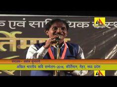 Ujjain Chakor Kirtiman Kavi Sammelan-2016