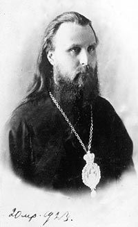 This classic work, presents the Orthodox teaching concerning the place of Sacred Scripture in the Church. The Church existed for more than 350 years prior to the final formulation of the Bible. As Saint Hilarion clearly demonstrates, the Bible was composed for the benefit of the Church, not to oppose it or supplant it. Orthodox Christianity, Mindset, Benefit, Presents, Bible, Teaching, Classic, Biblia, Gifts