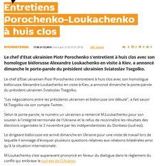 Entretiens Porochenko-Loukachenko à huis clos 21 dic 2014  http://fr.sputniknews.com/international/20141221/203278717.html
