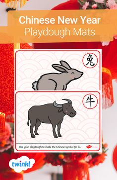 Celebrate Chinese New Year with this set of colourful playdough mats - featuring some lovely Chinese New Year topic activities. Download and laminate to create re-useable playdough mats, perfect for use both at home and in the classroom. Click to download! #chinesenewyear #cny #playdough #playdoughmats #eyfs #earlyyears #classroomideas #classroominspiration #messyplay #teachingresources #teachingideas #twinkl #twinklresources #homeeducation #lunarnewyear #education Chinese New Year Card, Cross Curricular, Messy Play, Chinese Symbols, Classroom Inspiration, Year 2, Eyfs, Mark Making, Teaching Resources