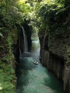 Takachiho, Miyazaki, Japan