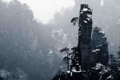 50 Beautiful places you have to see before you die: China: Tianzi Mountains