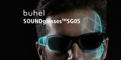 new entry into the smartglasses field, sans-screen, has more than exceeded their $80,000 Kickstarter goal.  Buhel Soundglasses, a simple sunglasses concept, features two bone conduction speakers in both temples of the glasses allowing you to listen to music.