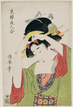 Woman Adjusting Her Hairstyle, from the series Comparison of Beauties in Eastern Brocade (Azuma nishiki bijin awase) 「東錦美人合」 髪結い Japanese Edo period about (Bunka Artist Torii Kiyomitsu II (Kiyomine) (Japanese, Big Wall Art, Edo Period, Japanese Prints, Woodblock Print, Traditional Art, Disney Characters, Fictional Characters, Hairstyle, Artist