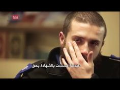 ▶ British Police Officer Converts to ISLAM and crying ! 2015 - YouTube