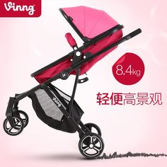 239.00$  Watch here - http://ali01b.worldwells.pw/go.php?t=32707566232 - baby stroller high landscape light baby cart baby trolley can be a two-way button to take a car can be folded 239.00$
